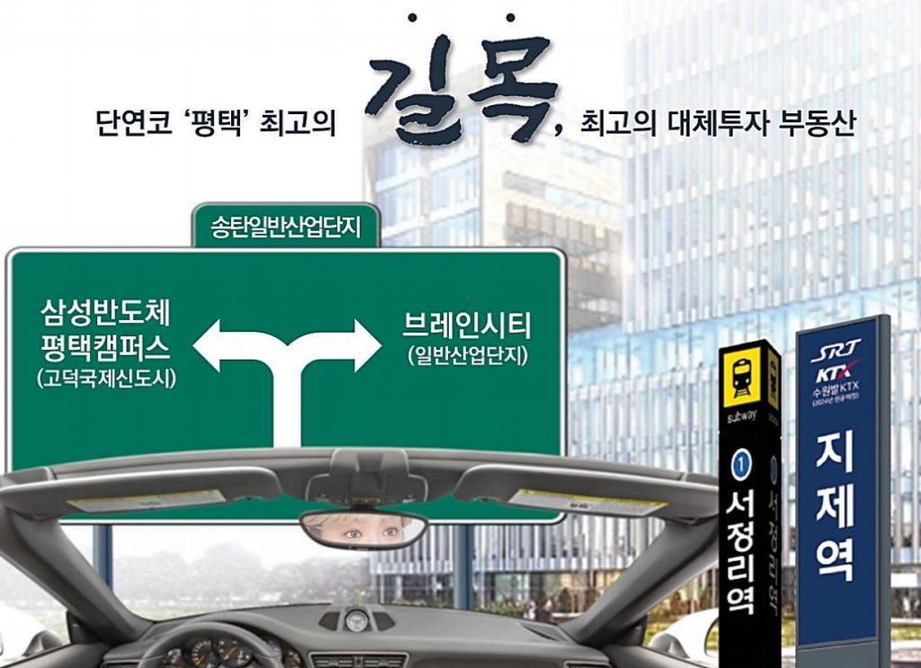 마제스트타워영상브리핑_3